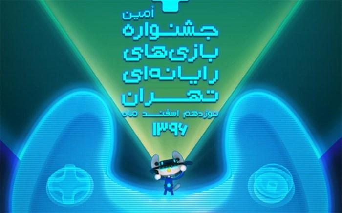 ایرانسل حامی جشنواره بازیهای رایانهای تهران شد