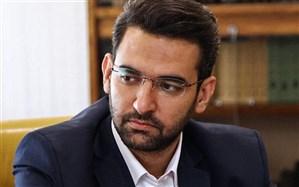 اقدام وزیر ارتباطات و فناوری اطلاعات برای کمک به زلزلهزدگان کرمانشاه