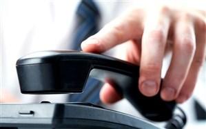 اختلال تلفنی 2 مرکز مخابراتی تهران از فردا