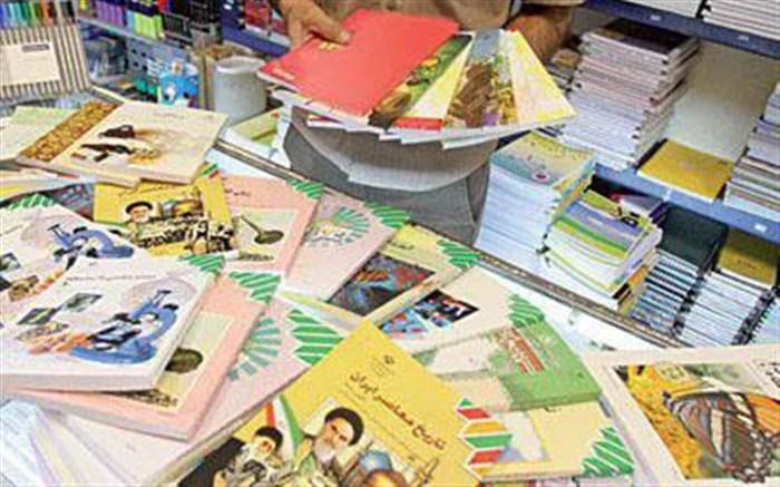 توزیع بیش از ۸ هزار جلد کتاب در مدارس مناطق محروم استان کرمان