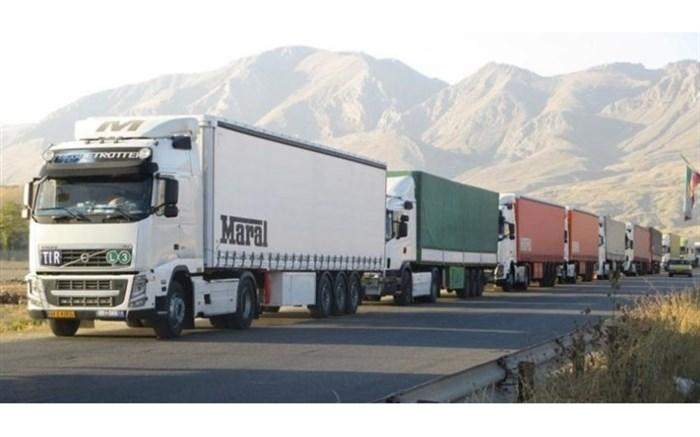 Image result for رانندگان بین المللی