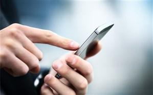 امکان پرداخت صورتحساب از درگاه فروشگاه اینترنتی ایرانسل فراهم شد