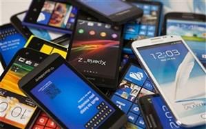 واردات رسمی گوشی تلفن همراه به ۹۶۰۰ میلیارد ریال رسید
