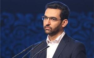 آذری جهرمی: وظایف و ساختار دانشکده پست و مخابرات تغییر می کند