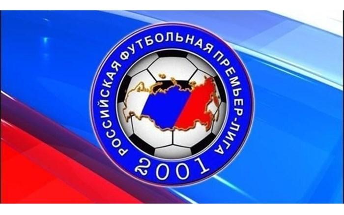 لوگو لیگ برتر روسیه