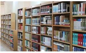 دبیرکل هیات امنای کتابخانههای عمومی کشور منصوب شد