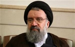آیت الله خاتمی: صبح فردا انتخابات هیأت رئیسه مجلس خبرگان برگزار می شود