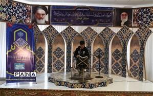 سی  وششمین مرحله استانی مسابقات قرآن و عترت و نماز دانش آموزی در گیلان برگزار شد