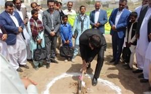 2 پروژه 6 کلاسه با همت بنیاد برکت در  استان سیستان و بلوچستان  کلنگ زنی شد