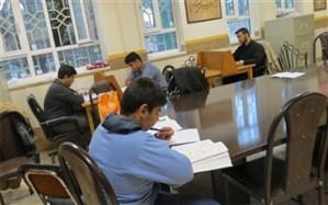 اجرای طرح اعتکاف علمی در مدارس کرمانشاه