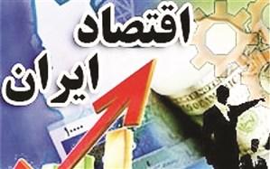 مرکز آمار ایران اعلام کرد:  رشد اقتصادی ۹ ماهه با احتساب  نفت ۴.۴ و بدون نفت ۴.۷ درصد
