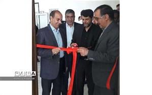 دومین مرکز نوآوری های دانش آموزی کشور در استان کرمان افتتاح شد