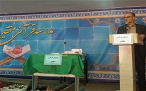 برگزاری طرح آماده باش نوروزی همیاران پلیس در اراک