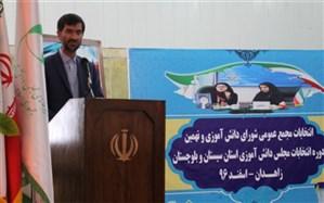 نهمین دوره انتخابات مجلس دانش آموزی استان سیستان و بلوچستان برگزار شد