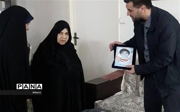 دیدار با خانواده شهید حسین فهمیده در روز بزرگداشت شهدا