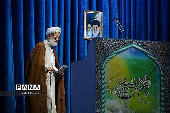 آخرین نماز جمعه سال 96 در تهران