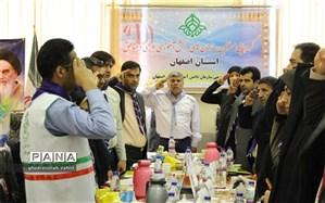 گردهمایی روسای سازمان دانش آموزی مناطق و نواحی استان اصفهان
