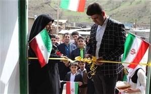مدرسه خیر ساز شیلات روستای پالنگان از توابع شهرستان کامیاران افتتاح شد