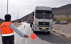 محدودیت های ترافیکی نوروز در فارس و ممنوعیت تردد خودروهای ترافیکی از امروز