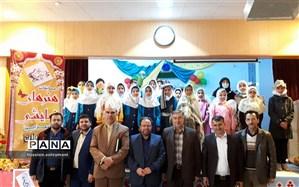مسابقات فرهنگی و هنری دانش آموزان منطقه زبرخان پایان یافت