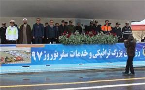 آیین رونمایی از فعالیتهای ستاد اجرایی خدمات سفر نوروز 97 استان آذربایجان شرقی برگزار شد