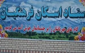مشخصات پایگاههای اسکان موقت فرهنگیان خراسان رضوی