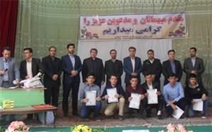 جشن ستارگان منطقه کرانی  کردستان برگزار شد