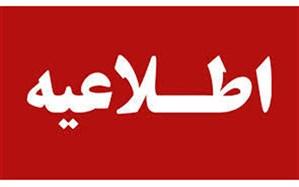 اطلاعیه فوری آموزش و پرورش درباره باطرح عید و داستان