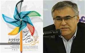 استقبال بیش از 150 هزار دانش آموز از فیلم های جشنواره رشد در استان کرمان