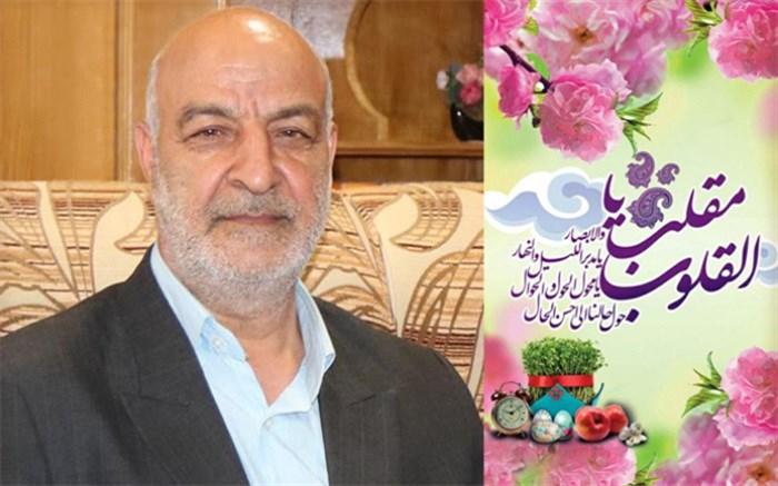 پیام سرپرست آموزش و پرورش استان اصفهان به مناسبت فرا رسیدن سال نو