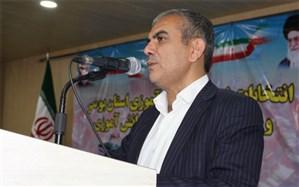 نهمین دوره انتخابات مجلس دانش آموزی استان بوشهر برگزار شد
