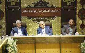 رتبه سوم استان قم در بحث مبارزه با مواد مخدر