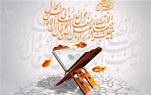 عیدمان را با هفت سین قرانی آغاز کنیم