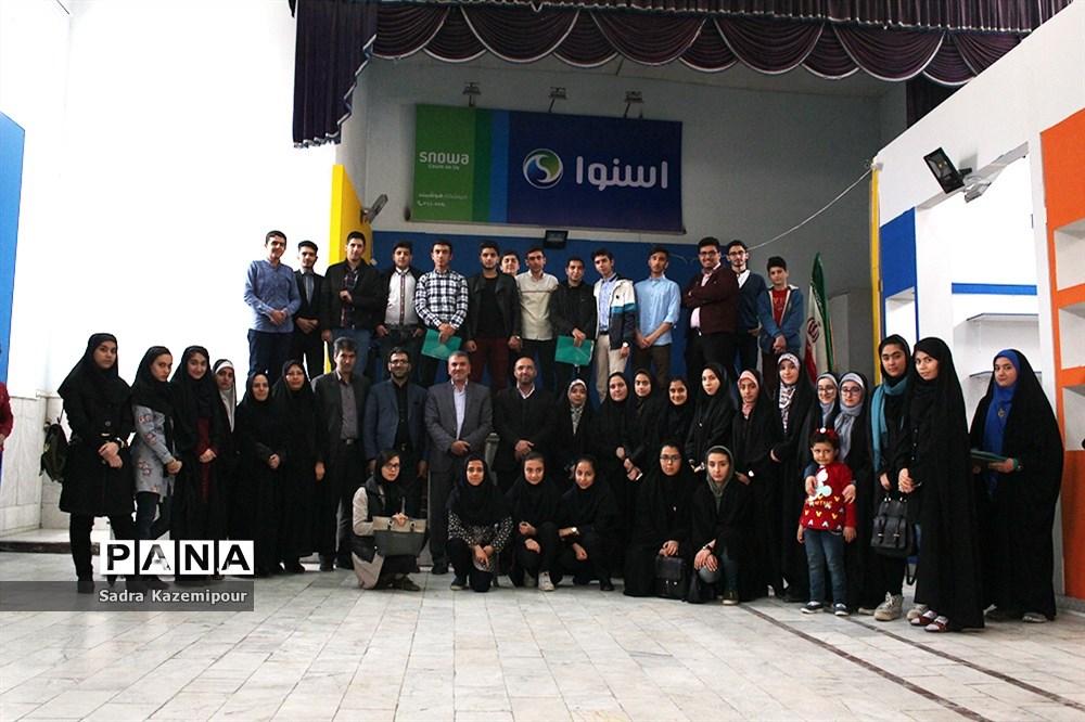 خداحافظی خبرنگاران پانا آذربایجان شرقی با سال ۹۶