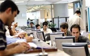 سازمان اداری استخدامی در هشداری به دستگاههای اجرایی:  افزایش ضریب حقوق نسبت به قبل تغییر نکرده است