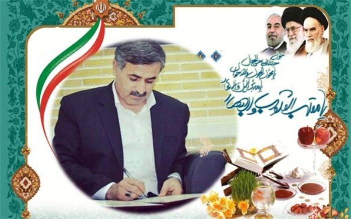 پیام مدیرکل آموزش و پرورش استان بوشهر به مناسبت نوروز 97