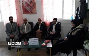 مجمع مربیان و مدرسین شهرستان فاروج