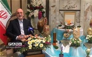 استاندار البرز با صدور پیامی،فرا رسیدن نوروز سال ۱۳۹۷ را تبریک و تهنیت گفت