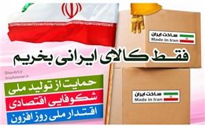 عضوهیات نمایندگان اتاق بازرگانی ایران: مدیریت مناسب بهره وری عوامل تولید را افزایش دهد