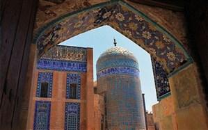 مسئول موزههای استان اردبیل: بقعه شیخ صفیالدین اردبیلی تنها اثر ثبت جهانی شده استان اردبیل است