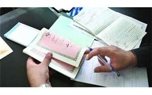 از سوی سازمان ملی زمین و مسکن در سال 96 انجام شد :  اخذ اسناد تکبرگی و تبدیل اسناد مالکیت دفترچهای