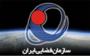 """درباره شایعه احتمال سقوط """"فضاپیمای چین"""" در خاک ایران"""