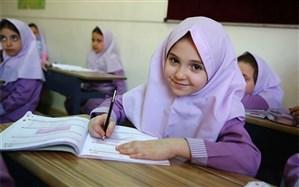 اعلام چگونگی پایان سال تحصیلی در مدارس با توجه به حلول ماه رمضان