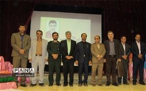 سومین همایش تجلیل از دانش آموزان برتر و دانشجویان نخبه شهرستان اردل