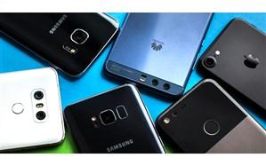 فردا آخرین مهلت رجیستری گوشیهای تلفن همراه