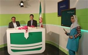 استودیو خبر دانش آموزان و فرهنگیان کشور در خرم آبادافتتاح شد