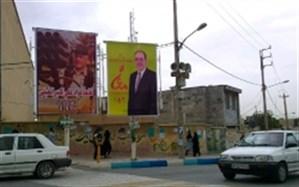 بازار داغ تبلیغات انتخابات پارلمان عراق در ایلام