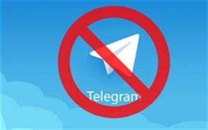 معاون قضایی دادستان کل کشور: فعالیت صنفی در بستر تلگرام ممنوع است