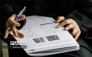 ضوابط آزمون استخدامی آموزش و پرورش مشخص شد