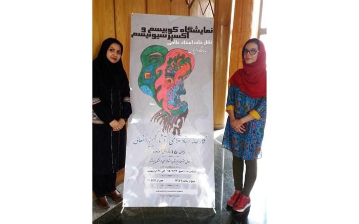نمایشگاه نقاشی دانشآموز شیرازی در نگارخانه استاد غلامی برپا شد
